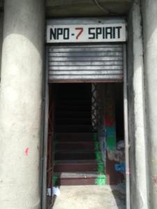 セブンスピリット 入口