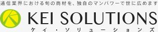 ケイ・ソリューションズ株式会社